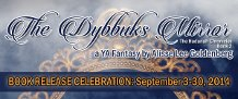 Dybunk mirror banner