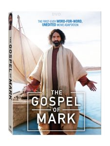 Gospel of Mark D Box